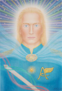 http://www.zakairan.com/ProductsDivineLightImages/Peter/Boys/Ashtar-283.jpg